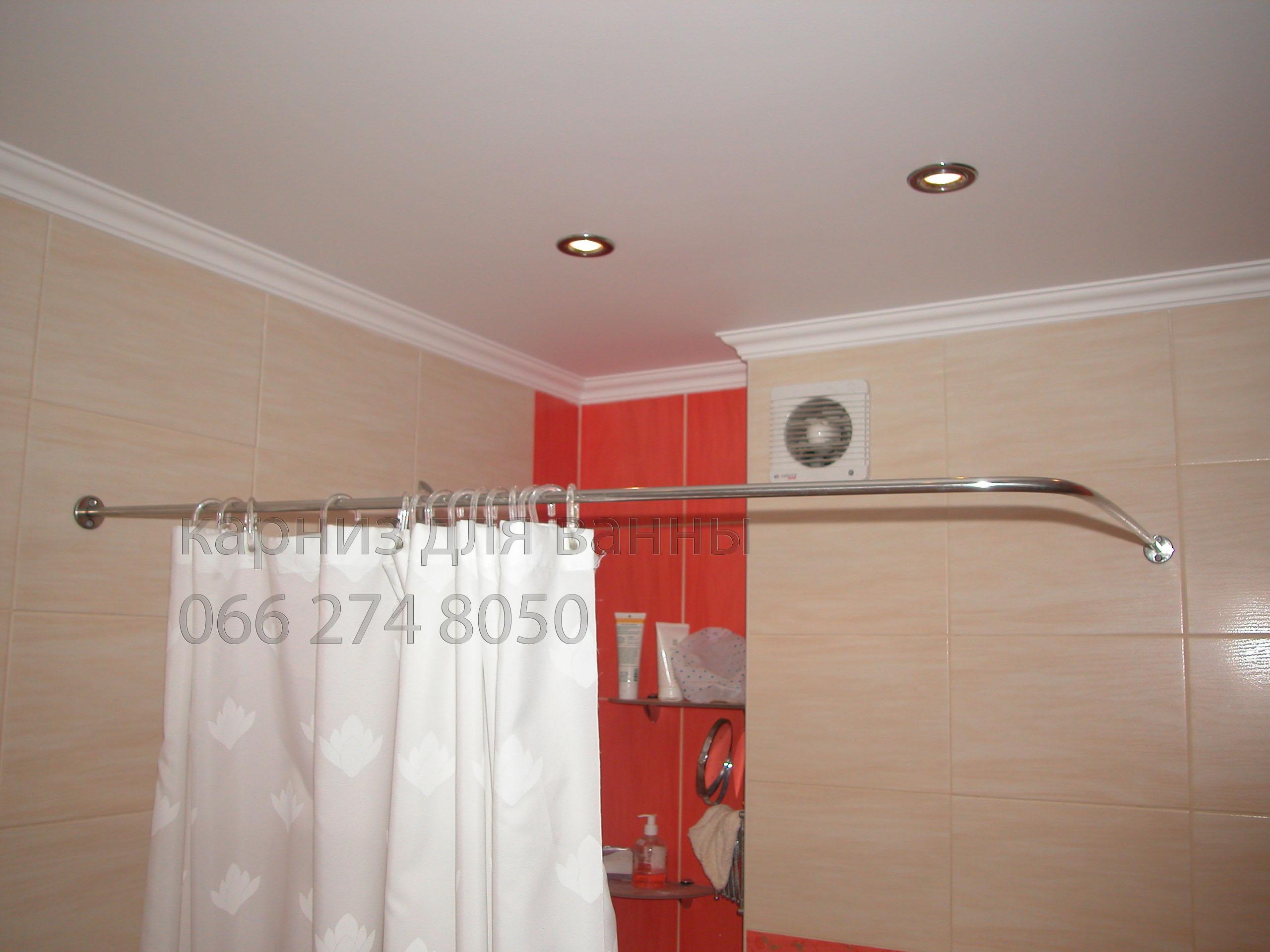 Карнизы для ванной комнаты угловые своими руками